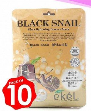 EKEL Black Snail Ultra Hydrating Essence Mask Тканевая маска с муцином черной улитки против воспалений и постакне 25мл - 1шт