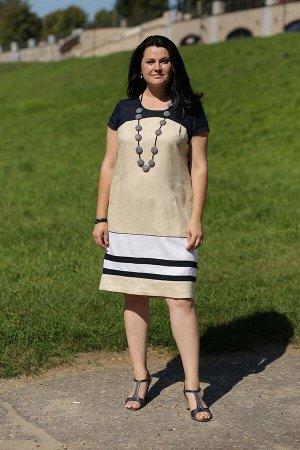 Платье Бежевый