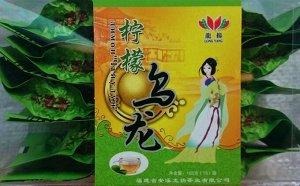 Чай зеленый с ароматом лимона