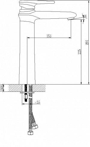 """LM4409C """"Статус"""" Смеситель для умывальника высокий монолитный, хром"""