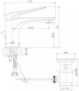 """LM5906CW """"Аллегро"""" Смеситель для умывальника монолитный, хром/белый"""