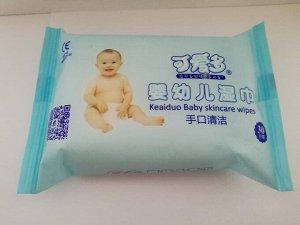 """Детские влажные салфетки """"Koido"""" с чайными полифенолами"""