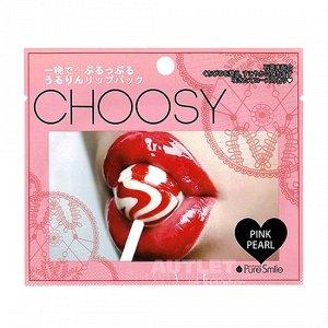 """""""Choosy"""" """"Pink Pearl"""" Питательная маска для губ с кварцевым порошком"""