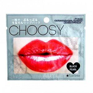 """""""Choosy"""" """"Black Pearl"""" Увлажняющая маска для губ с перламутром"""