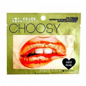 """Choosy"" ""Gold Pearl"" Омолаживающая маска для губ с коллоидами золота"