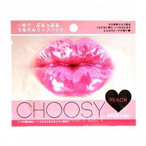 """""""Choosy"""" Подтягивающая увлажняющая маска для губ с экстрактом персика"""