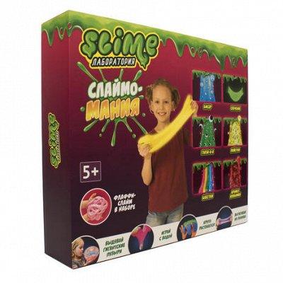 """Осенний ценопад до 60%! Детский микс: одежда, игрушки, книги — Slime """"Лаборатория"""". Слайм своими руками. Наборы — Развивающие игрушки"""