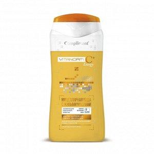Compliment Vitanorm C+Energy Мицеллярная вода с живыми маслами /200