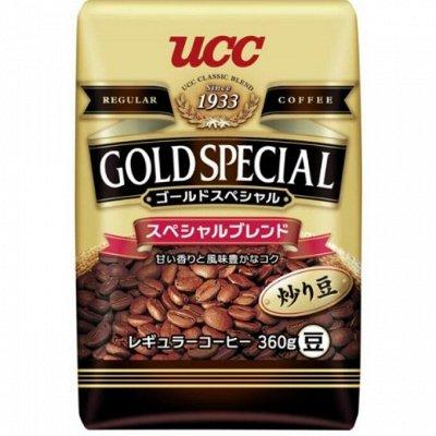 ✔Бакалея ✅ Скидки❗❗❗Огромный выбор❗Выгодные цены🔥 — Кофе UCC GOLD зерно — Кофе и кофейные напитки