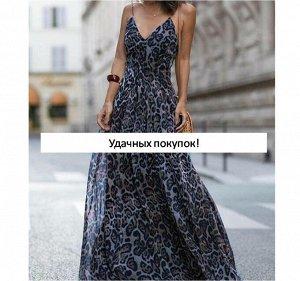 Продам красивое летнее платье