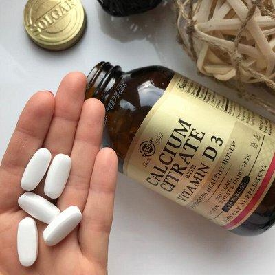 Хиты органики! Витамины, натуральные товары из США! — Новинки Solgar — Витамины, БАД и травы