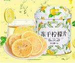 Сублимированные ломтики лимона с медом