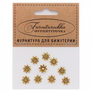"""""""Фурниторочка"""" 10 шапочек 9мм для бусин d.10мм, цвет золот."""