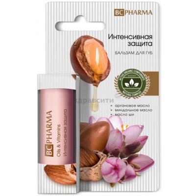 💊Аптечный склад-53. Витамины для всех СКИДКИ! — Бальзам для губ — Витамины, БАД и травы