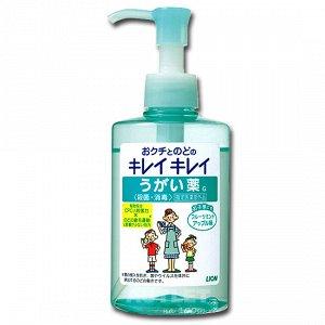 """""""Lion"""" """"KireiKirei"""" ополаскиватель для полости рта с антибактериальным эффектом и ментолово-яблочным вкусом"""