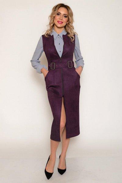 """Одежда от DuSans — Стильно, модно, молодёжно!  — Коллекция """"Iren"""" — Повседневные платья"""