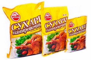 """Сухари  панировочные 500 гр    """"Оттоги"""""""