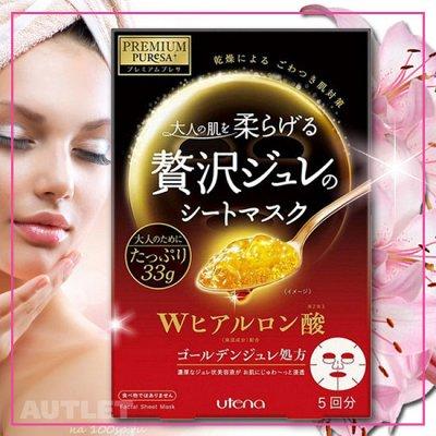 Любимая Япония, Корея, Тайланд.!Ликвидация! Скидки!   — Японская косметика для лица и тела — Красота и здоровье
