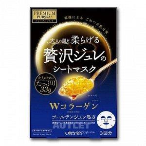 """""""Premium Puresa Golden"""" Разглаживающая желейная маска-салфетка для лица с коллагеном"""