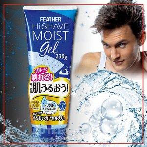 """""""HiShave Moist Gel"""" Увлажняющий гель для бритья с гиалуроновой кислотой, коэнзимом Q10 и витамином А с морским ароматом"""