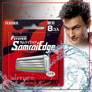"""""""F-System"""" """"Samrai Edge"""" Сменные кассеты с тройным лезвием (упаковка на английском языке)"""
