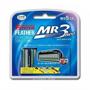"""""""Feather"""" """"F-System"""" """"MR3 Neo"""" Сменные кассеты с тройным лезвием"""