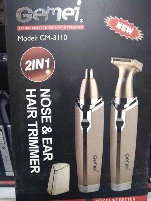 Триммер 4 в 1 для стрижки бороды, усов, волос в носу и ушах
