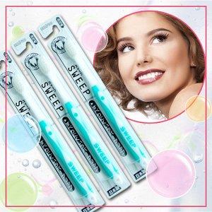 Зубная щетка (для улучшенного очищения поверхности зубов от зубного налета)