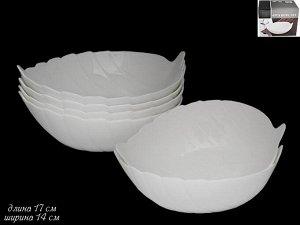Набор из 6 салатников 18см. в под.уп.(х8)  Опаловое стекло