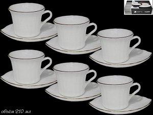 Чайный набор 12пр. в под.уп.(х8)  Опаловое стекло