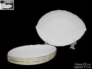 Набор из 6 тарелок 23см. в под.уп.(х8)  Опаловое стекло