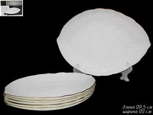 Набор из 6 тарелок 29см. в под.уп.(х6)  Опаловое стекло