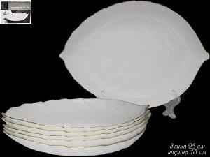 Набор из 6 глубоких тарелок 25см. в под.уп.(х6)  Опаловое стекло