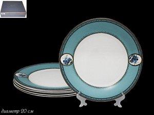 Набор из 6 тарелок 20см. в под.уп.(х8)  Опаловое стекло