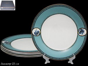 Набор из 6 тарелок 25см. в под.уп.(х6)  Опаловое стекло
