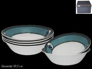Набор из 6 салатник 19см. в под.уп.(х6)  Опаловое стекло