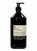 Шампунь для нейтрализации жёлтого оттенка волос (900 мл) ANTI-YELLOW  INC107/4014 NEW!!!