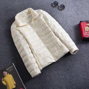 Ультралегкая женская куртка, цвет молочный