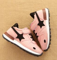 Кроссовки, цвет: розовый
