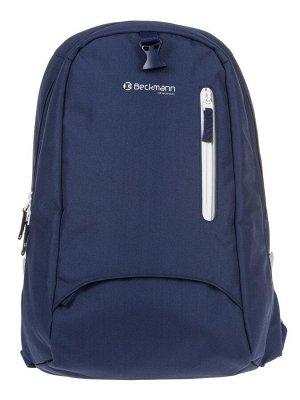Дополнительный рюкзак к 28л -34л Blue