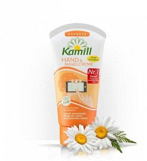 Kamill Крем для рук и ногтей EXPRESS  75 мл в тубе (био ромашка, экстракт абрикоса и хлопка), 933195