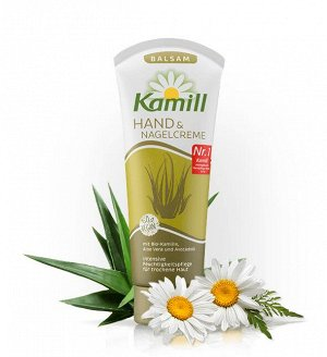 Kamill Крем для рук и ногтей INTENSIVE 100 мл в тубе (био ромашка, алоэ, масло авокадо), 930286
