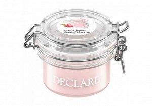 NEW! Маска-пилинг с ягодами годжи и маслом жожоба / Goji & Jojoba Peeling Mask/ 50ml