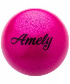 Мяч для художественной гимнастики с блестками