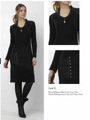 Платье от ЕС, размер 48-50,дешевле сп