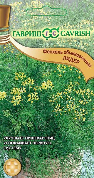 Семена «ГАВРИШ», «AgroElita»  в наличии Огромный ассортимент — ЛЕКАРСТВЕННЫЕ КУЛЬТУРЫ — Семена аптечные