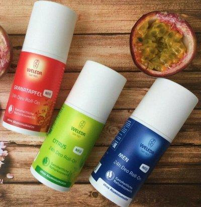 O`Vitaмины- Аптечка! Здоровье и красота! Для иммунитета! — Дезодоранты — Дезодоранты