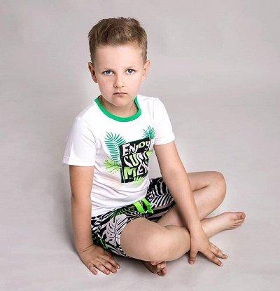 ЖАНЭТ -качественная одежда для детей! р.56-140