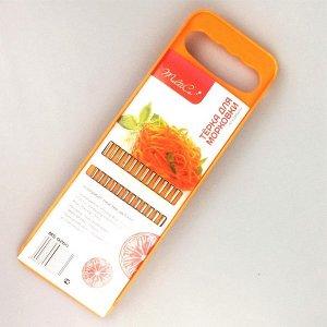 Терка для морковки по-корейски, пластик/металл 1/25/100