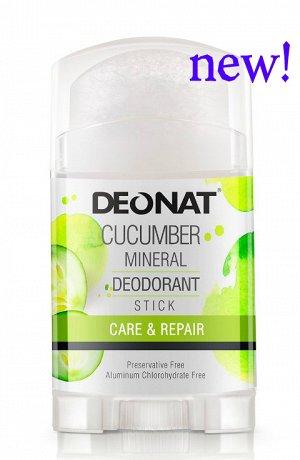 Дезодорант-Кристалл   DeoNat с экстрактом огурца, стик вывинчивающийся (twist-up), 100 гр.